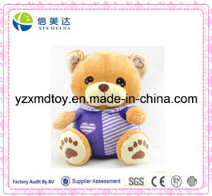 Cute and Salable Storytelling Bear Baby Plush Toy pictures & photos
