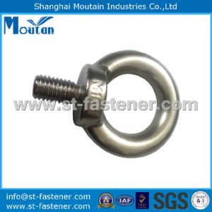 Carbon Steel Zinc Plated DIN582 Eye Bolt