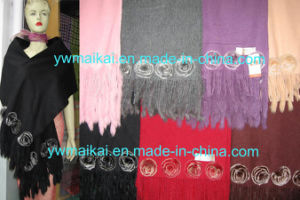 Wool Shawl (MKW-004)