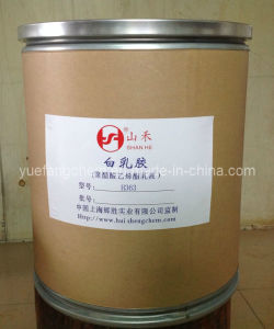 Antifreezing Special White Glue Wood Glue (H363) pictures & photos