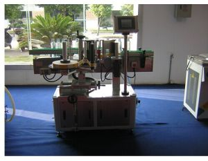 CE Approved Round Bottle Labeling Machine (UD-2381S)
