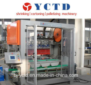 Carton Filling Packing Juice Drinking Beverage Machine (YCTD-YCZX-30K) pictures & photos