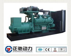 Low Price Cummins Silent Power Diesel Generator (KTA50-G9)