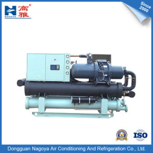 Industrial Water Cooled Screw Chiller with Heat Recovery (KSC-0100WS 30HP)