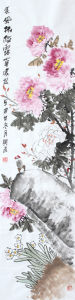 Four Feet Ink and Wash Painting/Chinese Painting Wall Art Decoration