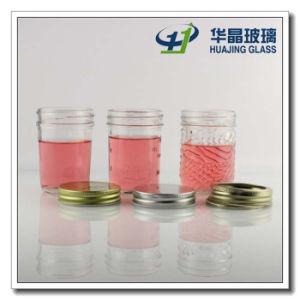 200ml Round Honey Glass Jar
