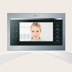 Color LCD Video Door Phone with Image Memory (MC-528F69N-7)