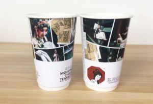 Custom Coffee Paper Cup Take out, 8/10/12/16oz Double Wall Paper Cup pictures & photos