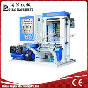 Mini PE Film Blowing Extrusion Machine pictures & photos
