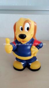 En 71 Plastic Dog Coin Bank