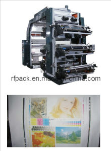 High Speed Flexo Printing Machine (YTB Series) pictures & photos