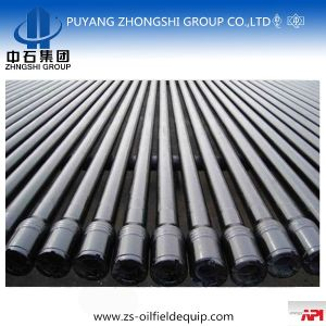 API 5D Internal Upset Iu Drill Pipe or Rod pictures & photos