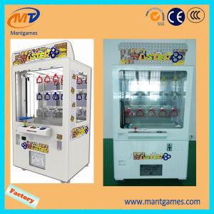 Key Master Push Arcade Game, Key Master Arcade Game Online pictures & photos