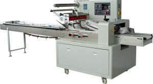 Cookies Packing Machine pictures & photos