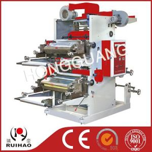 Double Color Flexible Printing Machine pictures & photos