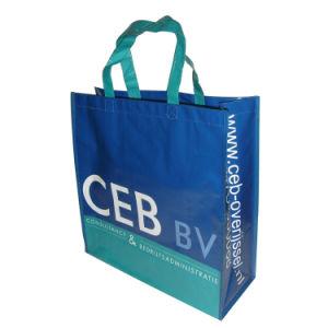 Cheap Price Recycled Promotonal PP Woven Guangzhou Shopping Bag