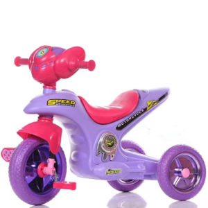 2017 Popular Selling Baby Tricycle, Children Tricycle, Kids Tricycle pictures & photos
