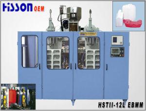 12L Extrusion Blow Molding Machine Hstii-12L pictures & photos
