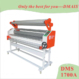 Dmais Gw3-1700 High Speed Professional Quality Pouch Laminator pictures & photos