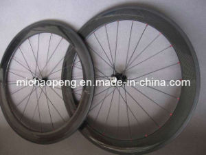 Carbon Bicycle Parts/Carbon Bicycle Wheelset