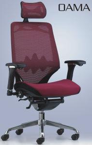 Office Chair (OAMA6-853MF)