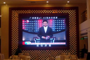 P7.62 Indoor LED Display Screen pictures & photos