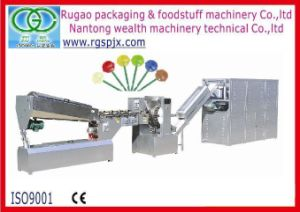 Qb-528 Spherical Lollipop Making Line pictures & photos