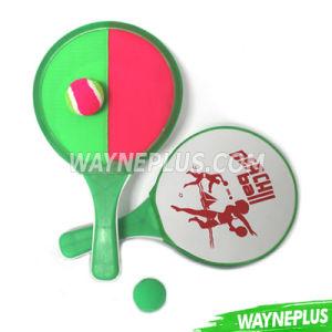 2 in 1 Magic Tape Racket Set - Wayneplus pictures & photos