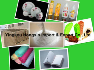 Sodium Carboxy Methyl Cellulose (CMC)