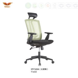 Hot Sale Commercial High Back Leisure Chair Executive Office Ergonomic Swivel Mesh Chair with PP Armrest (HY-163A)