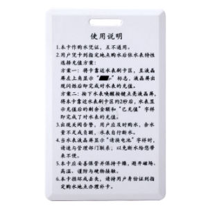 Clamshell Card/ID Clamshell Card/RFID Card
