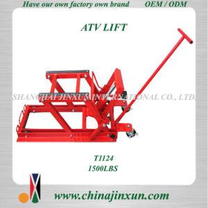 ATV Lifting (T1124)