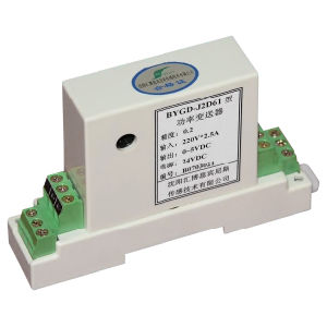 AC One-Phase Active Power Transmitter (D6)