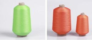 High Quality 100% Nylon Silk Yarn Crochet Textile Yarn pictures & photos