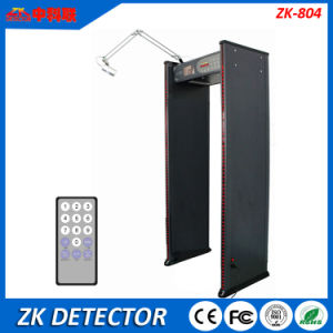 AC90V-250V Security Detection Door Frame Archway Metal Detector
