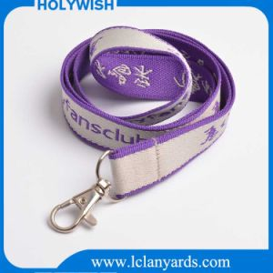 Custom Business Logo Jacquard Lanyard for Wholesale pictures & photos