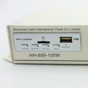 Hh-689 High Power High Sound Professional Audio MP3 Recording Amplifier pictures & photos