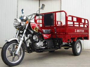 Zm150zh-2c Tricycle 150cc/200cc/250cc pictures & photos
