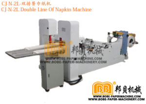 Cj-N-2L-Double Line of Napkin Machine, Paper Machinery, Paper Machine pictures & photos
