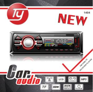 Portable Amplifier 12V Subwoofer Car Audio FM/Am Tuner pictures & photos