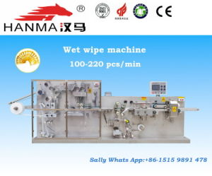 1 to 2 Pieces Per Packed Wet Wipes Manufacturing Machine