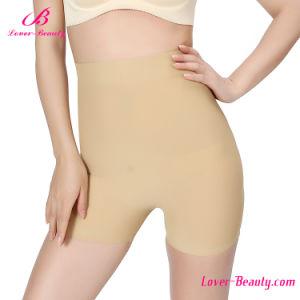 Buttock Enhancer Boxer Shorts Underwear Shapewear pictures & photos