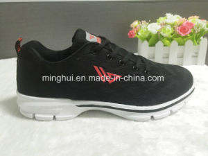 China Custom Made Running Sport Shoe Supplier in Hebei, China pictures & photos