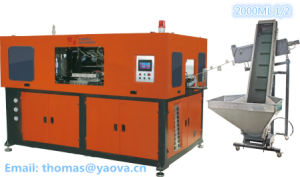 Automatic Pet Stretch Blow Moulding Machine for 2000ml 2 Cavities pictures & photos