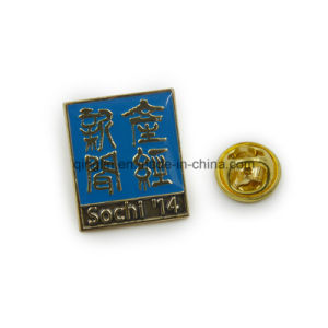 News Report Metal Enamel Badge and Lapel Pin pictures & photos