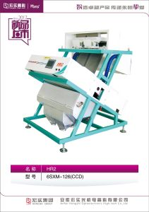 Rice Cleaning Machine, Sesame Color Sorter, Durable Color Sorting Machine pictures & photos