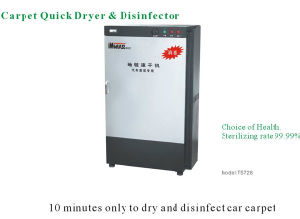 Hot Sale Carpet Quick Dryer & Disinfector pictures & photos