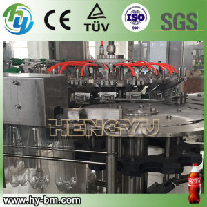 Automatic Soda Bottling Filling Machine (DCGF) pictures & photos