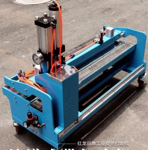 Belt Finger Punching Machine pictures & photos