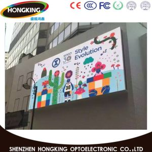 High Brightness Full Color Advertising Outdoor LED Display (P5/P6/P8 panel) pictures & photos